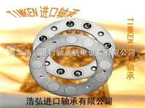 长春Timken圆柱滚子轴承四平进口轴承浩弘原厂进口轴承