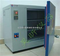 耐高溫試驗箱 耐熱試驗箱