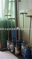 JBL系列搅拌机 搅拌器