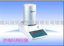 紅外線快速水分測定儀 快速水分測試儀