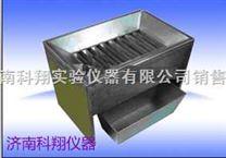 橫格式分樣器 糧食分樣器