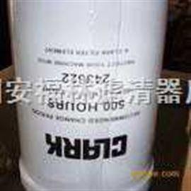 齊全設備用液壓油濾芯
