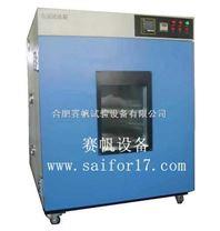 高溫試驗箱|高溫試驗機|高溫箱