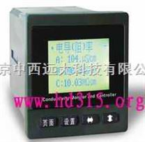 智能電導率儀/電阻率儀 型號:XN55-3023A