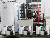 30噸大型工業製冰機