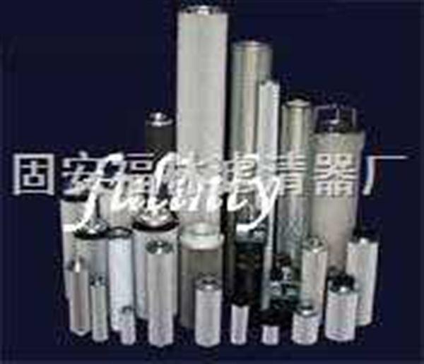 黎明SLFX-50*120液压滤芯
