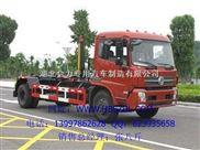 东风天锦DFL1120B2车厢可卸式垃圾车,拉臂式垃圾车,钩臂式垃圾车,垃圾车价格