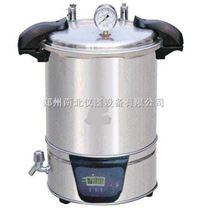 SYQ.DSX-280B手提式不鏽鋼電熱蒸汽滅菌器廠家SYQ.DSX-280B手提式不鏽鋼電熱蒸汽滅