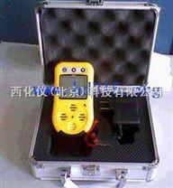 便攜式三合一氣體檢測儀(苯+甲醛+氨) 型號:NBH8-(C2H4O+CH2O+NH3) 庫號:M1
