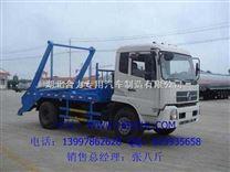东风天锦DFL1140B1摆臂式垃圾车, 摆臂式垃圾车价格, 摆臂式垃圾车图片