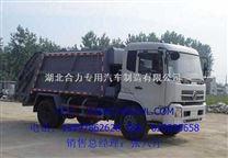 东风天锦DFL1140B1压缩式垃圾车,压缩垃圾车价格,压缩垃圾车图片