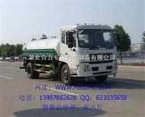 东风天锦DFL1140B2洒水车,绿化喷洒车,洒水车价格,洒水车图片,撒水车,喷药车