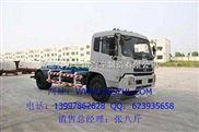 东风天锦DFL1160BX2车厢可卸式垃圾车,拉臂式垃圾车