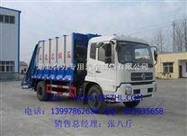 东风天锦DFL1160BX2压缩式垃圾车, 压缩式垃圾车价格,压缩式垃圾车图片