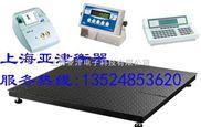 SCS-上海移动式电子地磅称