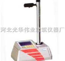MD2002核子密度儀 核子儀 核子密濕度儀 核子濕密度儀型號參數價格廠家圖片使用方法