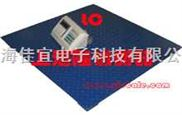 北京防爆地磅 北京1吨防爆地磅 北京5吨防爆地磅