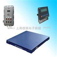 上海捷徽//1吨防爆电子地磅,1吨防爆地磅