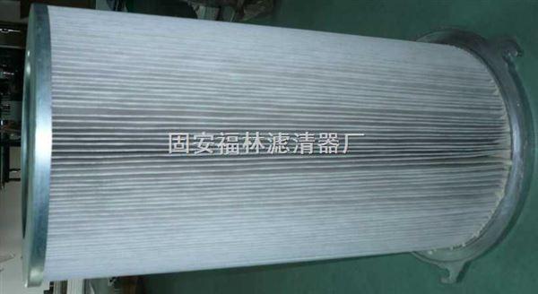 (福林)医疗器械用除尘过滤器