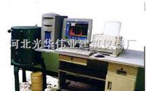 CIT-3000F建材放射性檢測儀 能譜儀 底本低伽馬能譜儀 建材放射性檢測儀價格廠家型號技