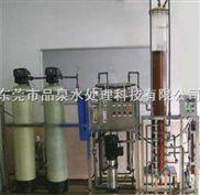 揭阳阴阳离子交换器,广东钠离子软水器,东莞玻璃钢交换柱,广州混合离子交换器,中山浮动床离子交换器