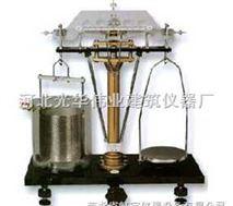 SJ系列静水力学天平,电子分析天平,架盘天平,电子天平,分析天平 静水力学天平价格