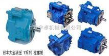 高压变量柱塞泵
