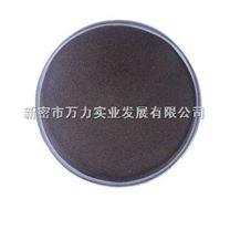 压裂支撑剂 wanli ceramic proppant