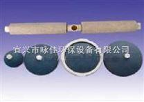 棕刚玉曝气器(管)