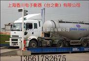 海南80吨数字式汽车衡丨海南120吨数字式电子汽车衡