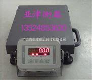TCS-上海浦东电子台称,TCS台称500kg,电子秤-TCS-150kg