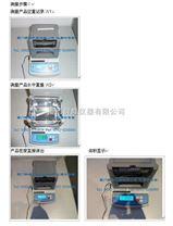 橡膠塊密度計|硫化橡膠密度儀