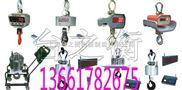 求购电子吊钩称,50吨电子吊秤.电子吊秤价格,电子秤