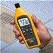 Fluke 971 温度湿度测量仪