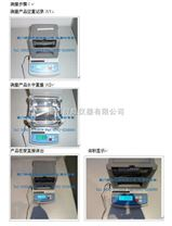 橡膠密封條密度計|橡膠配件密度儀