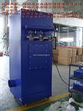 RS-046等离子切割除尘器单机除尘器
