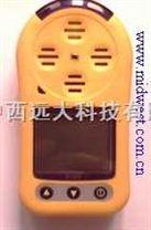 便攜式光氣檢測儀 型號:NBH8-COCL2