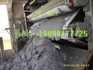 污泥处理设备|污泥浓缩压滤机