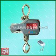 供应3吨吊秤,3吨直视吊秤,3吨电子吊秤-价格优惠