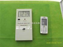 手機輻射儀/電磁輻射儀