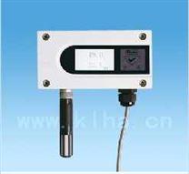 JWSH-515S温湿度变送器|JWSH-518S|JWSH-520S温湿度变送器