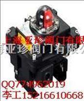 防爆型(Exd II BT4)限位行程开关盒