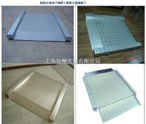 上海生产40吨电子地磅秤,40吨电子吊秤zui给力2011