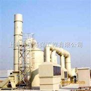 WFD型系列高效节能酸雾吸收塔