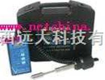便攜式粘度計 型號:XT16-V-700/英國