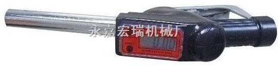 电子计量加油枪