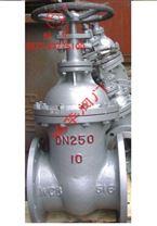 Z45H Z45Y Z945H Z945Y暗杆鑄鋼閘閥