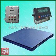 供应武汉市电子地磅 双层电子平台秤 双层不锈钢小地磅