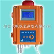 氧气检测报警器,氧气泄漏报警器