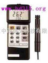 便攜式氧氣分析儀(水中)/水中氧分析儀(優勢)